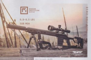 Christensen's New SUB MOA Rifle