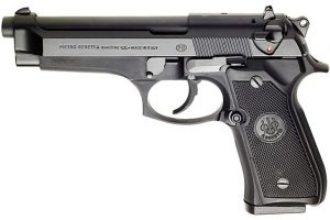 My First Pistol And Why I Bought It: The Beretta 92
